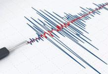 Un sismo de 3,9 se registró en Isnotú, Trujillo
