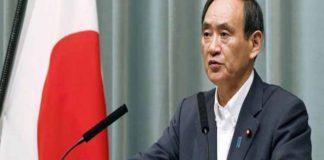 Japón se abstiene de pronunciarse sobre situación en Venezuela