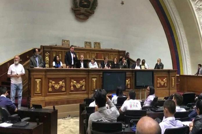 Graterol denunció ante la AN caso de detención de jóvenes en Falcón