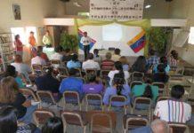 Inicia PNF avanzada en educación Agroecología