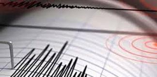 Reportan sismos en Carabobo y Aruba este martes