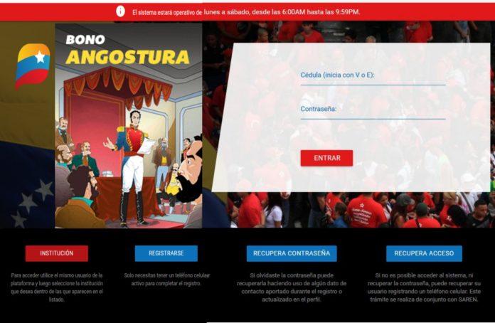 18.000 bolívares soberanos es el Bono de Angostura