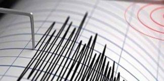 Registran sismos en Apartaderos, estado Mérida