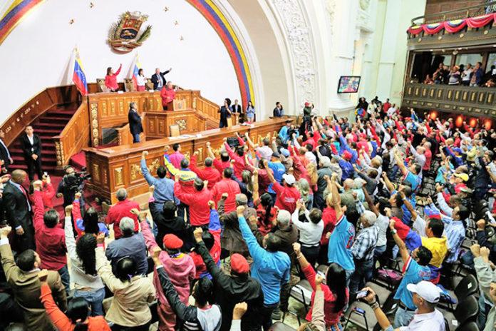 ANC prepara ley para eliminar la inmunidad parlamentaria