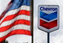 Advierten que Chevron puede irse de Venezuela luego de 100 años en el país