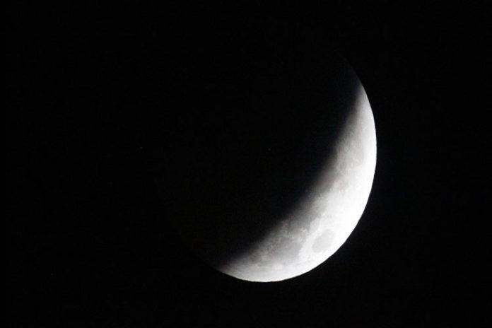 Este 16 de julio Eclipse parcial de la Luna