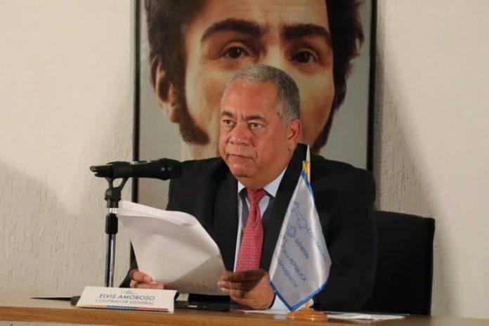 Contraloría inicia proceso de actualización de la Declaración Jurada de Patrimonio