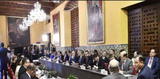 Declaración del Grupo de Lima sobre crisis de Venezuela