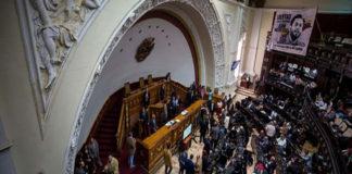 AN difiere sesión para elegir comité de postulación del CNE por ausencia del PSUV