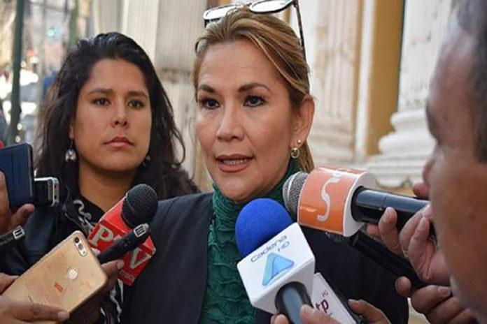 Convocarán sesión del legislativo boliviano para aprobar presidencia interina