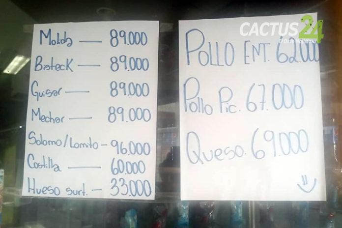 ¡Como la espuma!: Bs. 968.750 se ubicó la Cesta Punto Fijo esta semana ($ 29,14)
