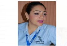 UNEFM Inicia maestría en Gestión y Planificación del Entrenamiento Deportivo