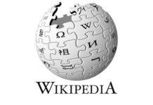 Hoy 15 de Enero de 2001 se lanza Wikipedia