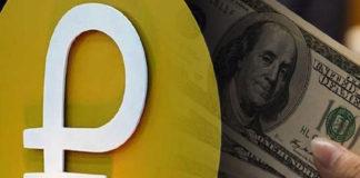 Petros y dólares sugieren los empleados públicos y maestros los salarios