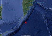Un terremoto de magnitud 7.5 en la escala de Richter se reportó en la costa de Rusia, en las Islas Kuriles.