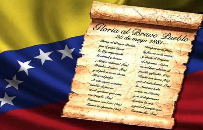 ¡Gloria al Bravo Pueblo!, himno nacional se celebra cada 25 de mayo